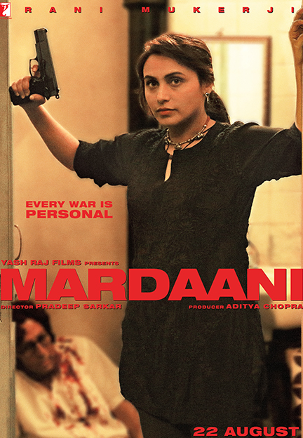 Mardaani-First-Look-Poster