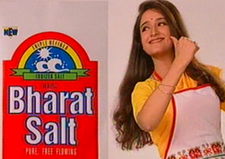 Bharat Salt